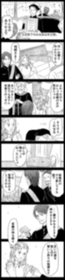 primal0401-min.jpg