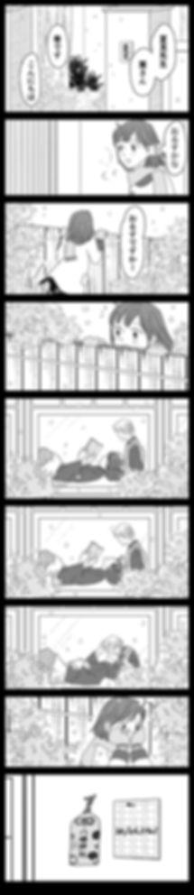幸福について64.jpg