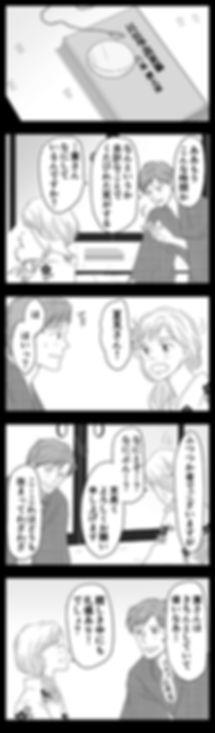 はじまりの日12jpg.jpg