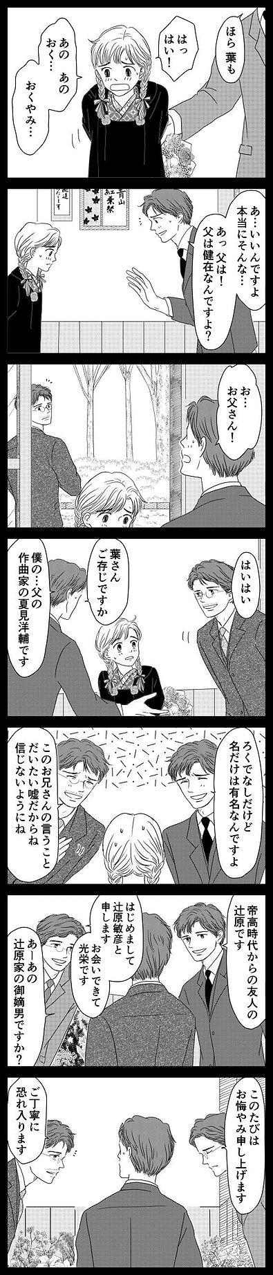 洋輔さん13.jpg