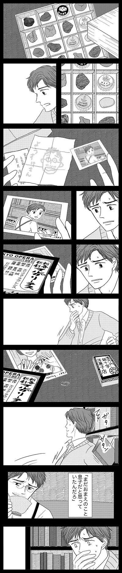 洋輔さん36.jpg