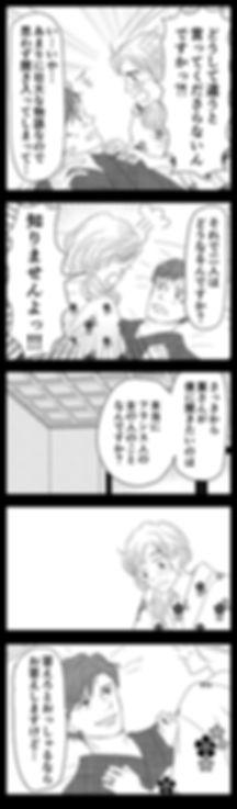 はじまりの日21.jpg