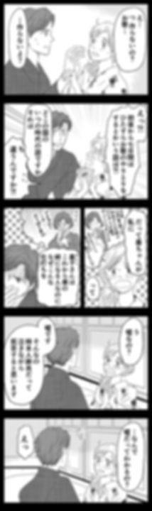 はじまりの日15.jpg