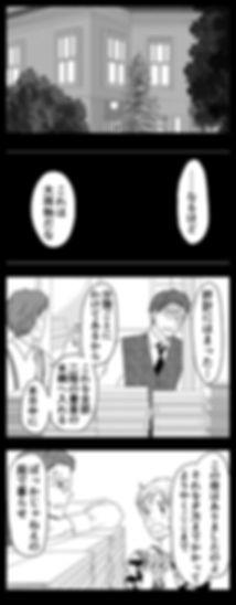 はじまりの日08.jpg