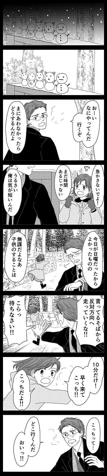 幸福について74.jpg