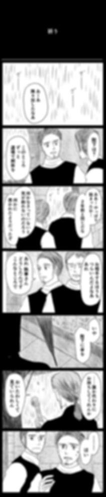 primal0274-min.jpg