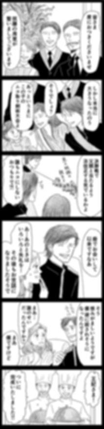primal0404-min.jpg