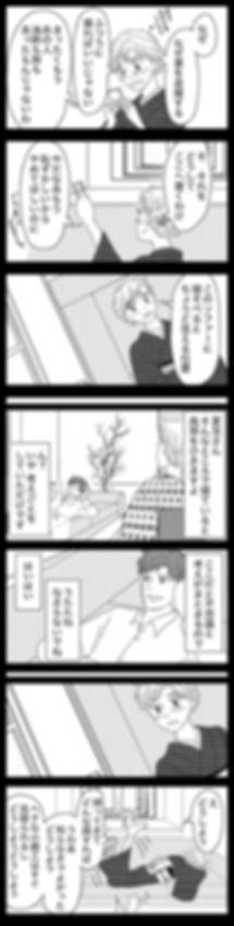 幸福について39.jpg