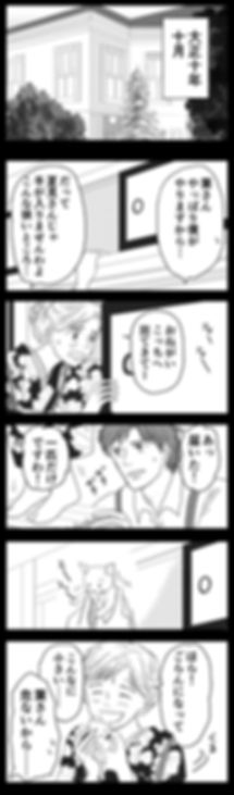 はじまりの日01.jpg