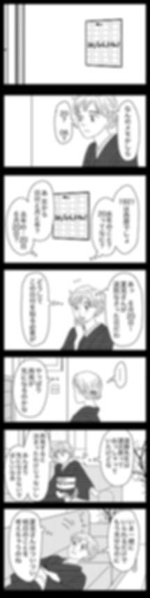 幸福について37.jpg