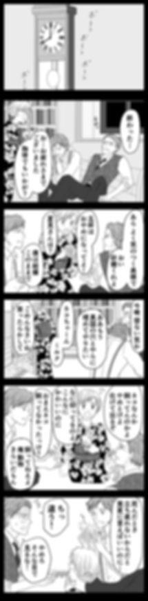 はじまりの日10jpg.jpg