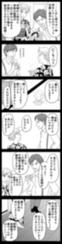 はじまりの日03.jpg