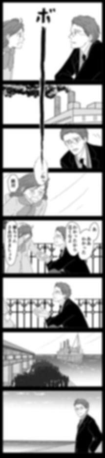 幸福について79.jpg