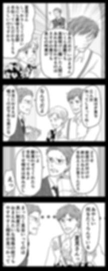 はじまりの日06jpg.jpg