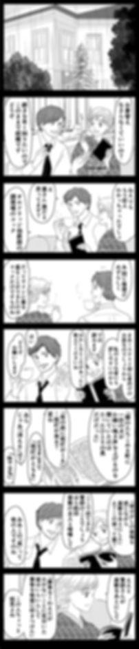 幸福について20.jpg