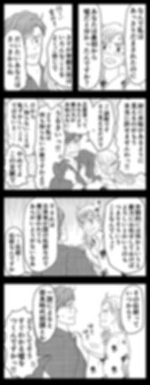 はじまりの日16jpg.jpg