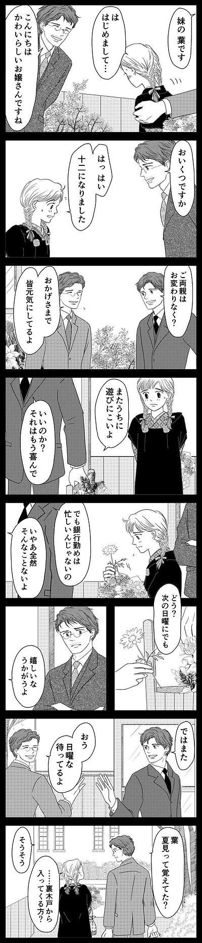 洋輔さん14.jpg