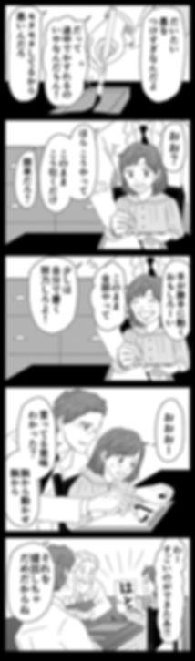 幸福について25.jpg