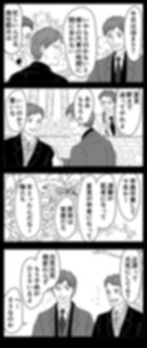幸福について56.jpg