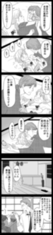 はじまりの日23jpg.jpg
