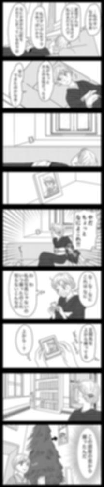 幸福について38.jpg