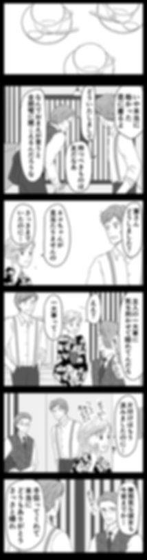 はじまりの日11jpg.jpg
