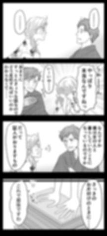 はじまりの日18jpg.jpg