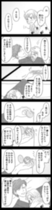 はじまりの日22jpg.jpg