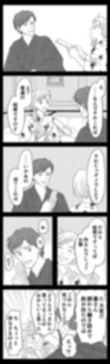 はじまりの日14.jpg