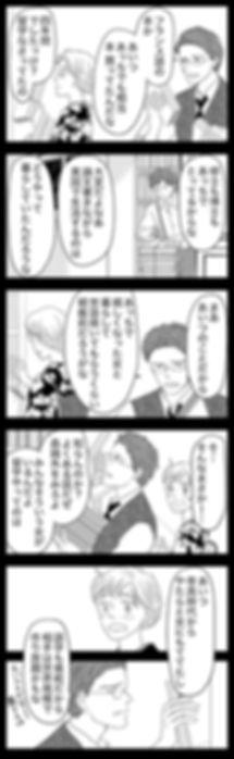 はじまりの日19.jpg