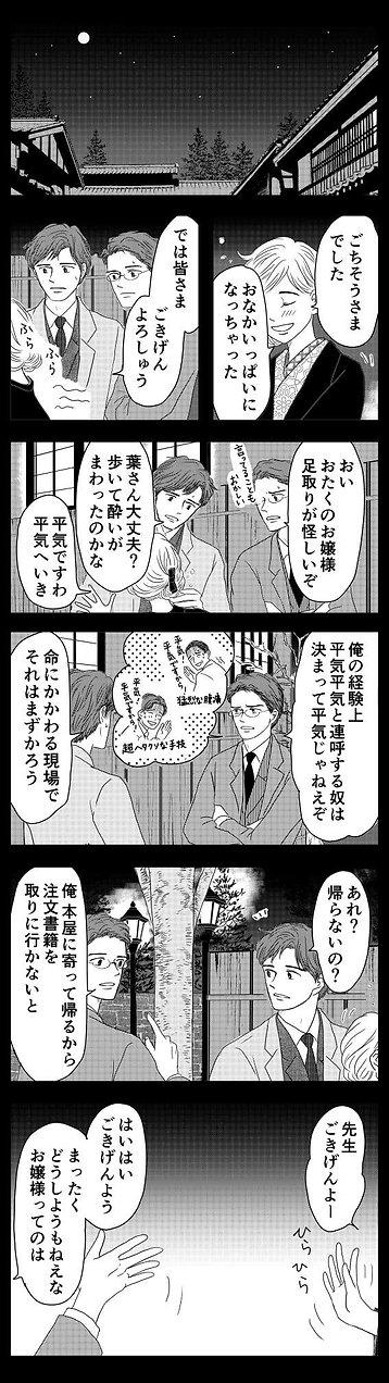 幸福について46.jpg