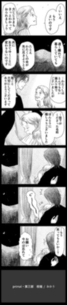 primal0407-min.jpg