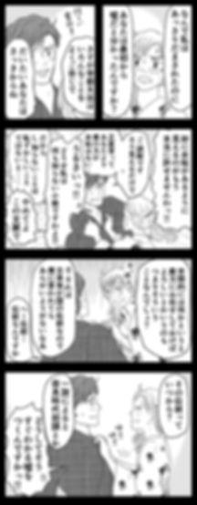 はじまりの日16.jpg