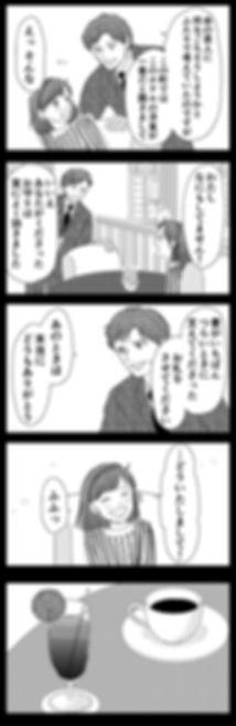 幸福について07 2.jpg