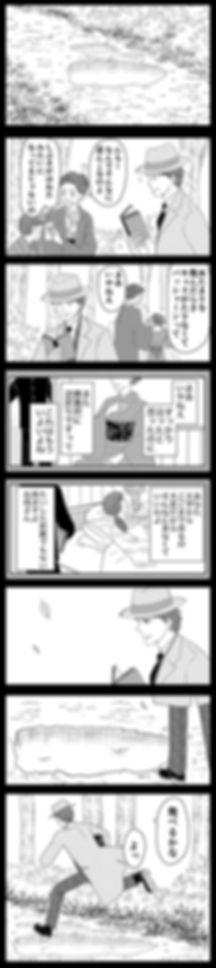幸福について33.jpg