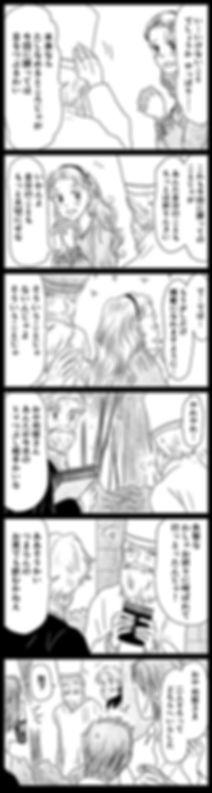 primal0277-min.jpg