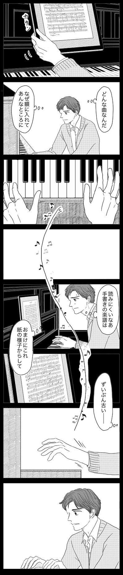 洋輔さん33.jpg
