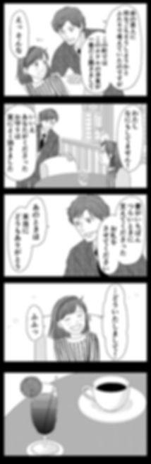 幸福について07.jpg