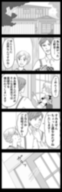 はじまりの日04jpg.jpg