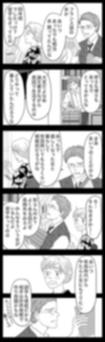 はじまりの日19jpg.jpg