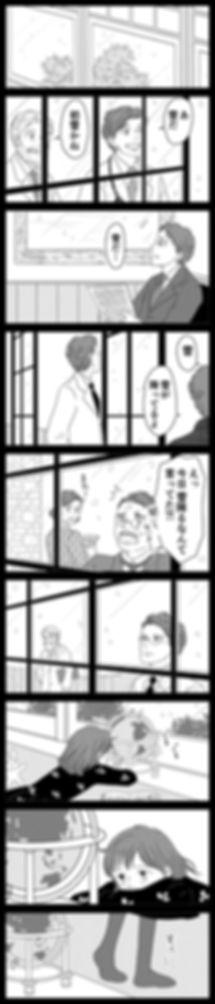 幸福について63.jpg