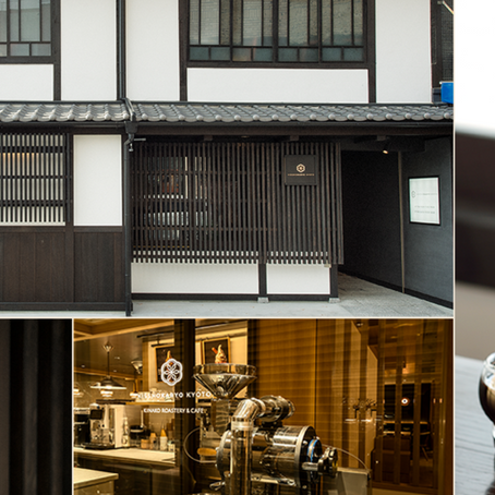 『吉祥菓寮』@京都