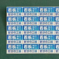 sticker_nakanokogei_ex.jpg