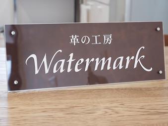 Watermark様:アクリル×革のサイン