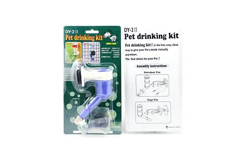 DY-2 Pet Drinking Kit