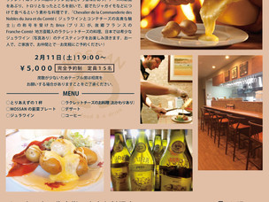 Racrlette cheese party in MOSSAN とろけるソワレ