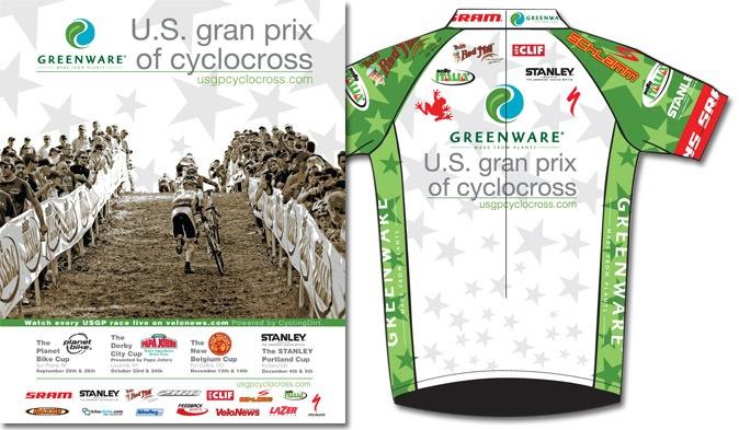 US Gran Prix of Cyclocross jersey