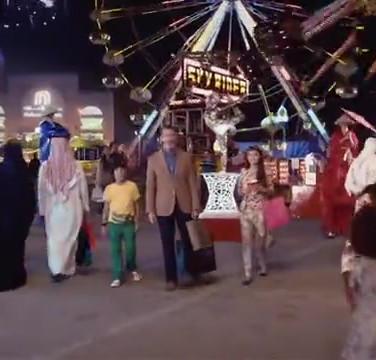 Dubai Shopping Festival TVC