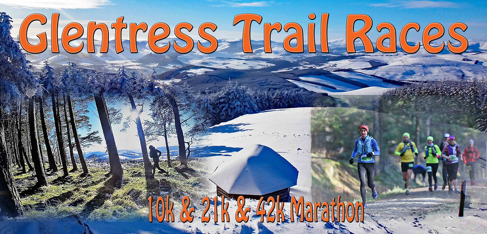 Glentress Trail Runnodate.jpg