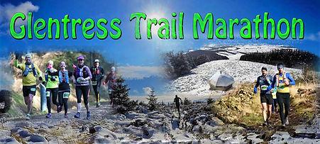 Glentress Trail Marathonnodate.jpg